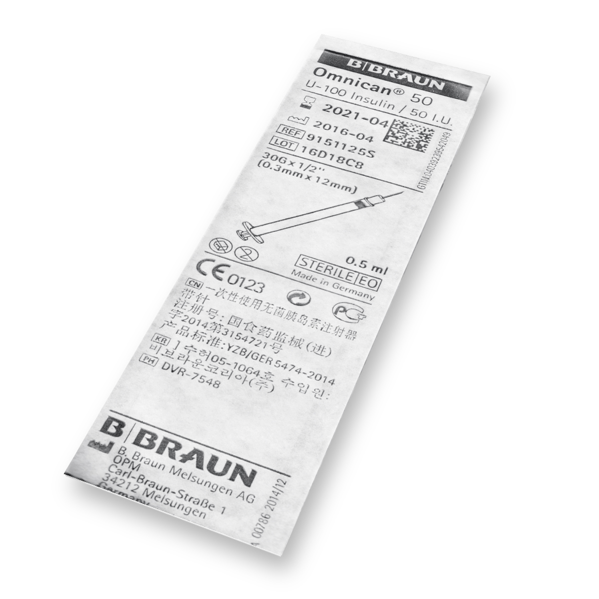 0 5ml BBraun Omnican 30G insulin syringe (12mm needle)
